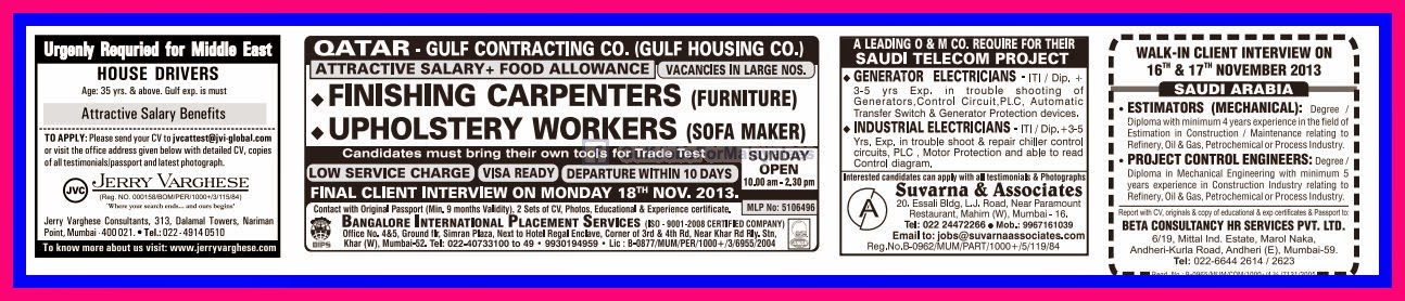 Urgent Vacancies For Qatar Middle East KSA