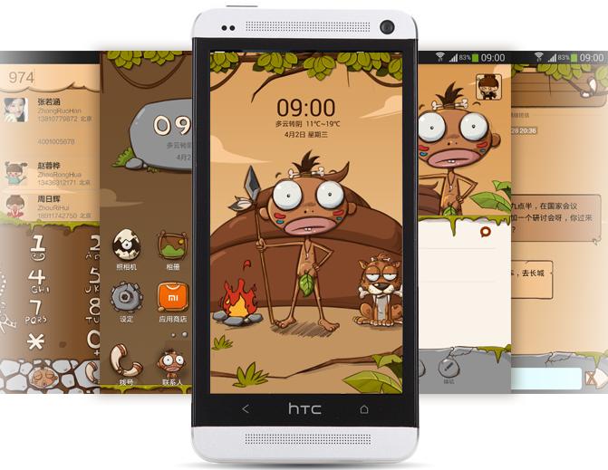 小米系統 APK-APP推薦下載(MIUI APK),免小米手機、免刷機讓Android使用小米系統