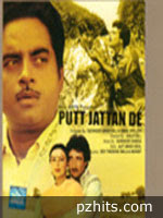 Putt Jattan De (1981 - movie_langauge) - Dharmendra, Shatrughan Sinha, Baldev Khosa, Mehar Mittal, Daljit Kaur, Surinder Shinda, Mohd Sidiq, Ved Goswami