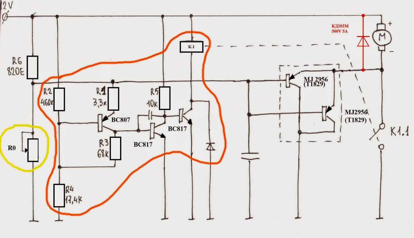 Как снизить скорость вращения вентилятора