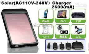 gambar_Charger Solar Bra