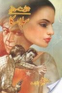http://books.google.com.pk/books?id=Im1YAgAAQBAJ&lpg=PA80&pg=PA80#v=onepage&q&f=false