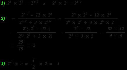 تمارين وحلول حول قوة عدد جذري