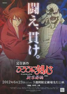 Watch Rurouni Kenshin: New Kyoto Arc Part 2 (2011) movie free online