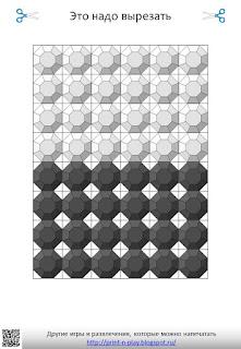 фишки для игры Сиджа