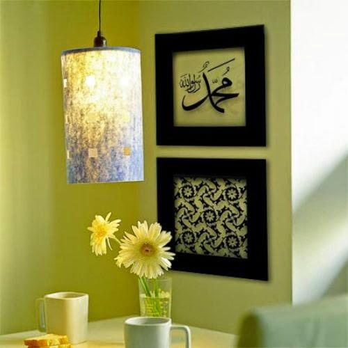interior desain rumah islami