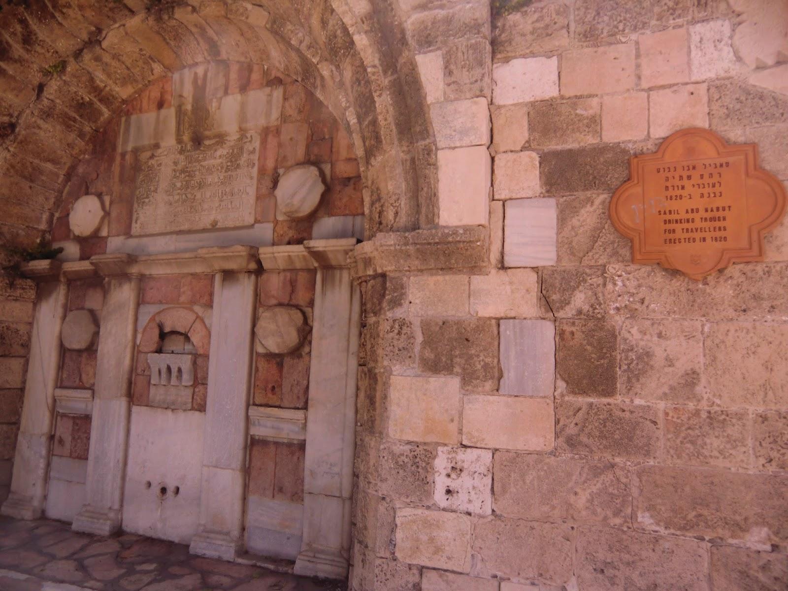Sabil-Abu-Nabut-1820