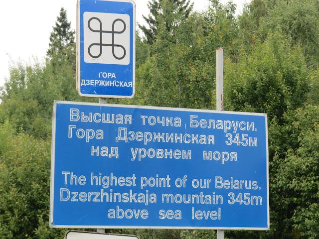 IMG 4616 - Пакатушка: Стоўбцы-Івянец-Ракаў-Дзяржынск (Альпійская)