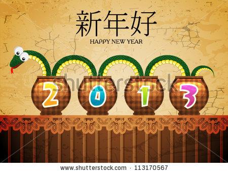 http://4.bp.blogspot.com/-Ze6_XOA5gUA/UQkX71mD7bI/AAAAAAAAPcU/UpDxwd3Yk-M/s1600/stock-vector-vector-snake-calligraphy-chinese-new-year-113170567.jpg