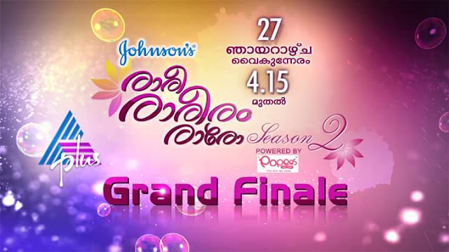The grand finale of Raree rareeram Raro Season 2 was held on  December 27, 2015