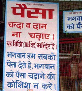 Notice in Indian Temple, Money doesn't Matter to God - FunkyPhotos.org