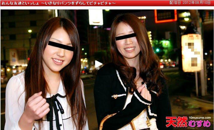 main Pkq0musumeb10 おんな友達といっしょ ~いきなりパンツをずらしてピチャピチャ~麻衣&亜美 [168P22.3MB] 05130