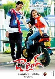 Tupaki Thuppaki Telugu movie mp3 songs audio free download