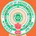 AP DSC 2014 Recruitment Notification