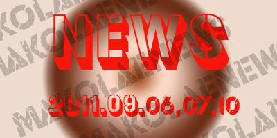 http://4.bp.blogspot.com/-Zem34qmYOjA/TkEGgZAp7MI/AAAAAAAAAlA/32R2o-BaC88/s1600/0102222022.jpg