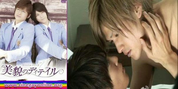 Takumi kun, 3, película