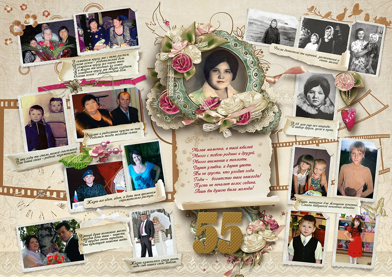 Фото плакатов на юбилей