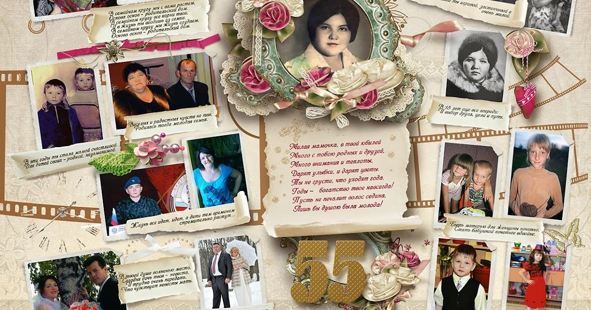 Подарок постер с фотографиями