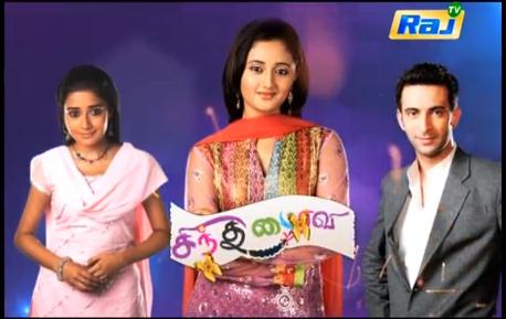Sindhu Bhairavi - Episode - 150 to 160