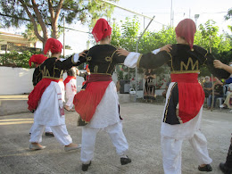 Children in Greek Dance Costume, Crete, June 2016