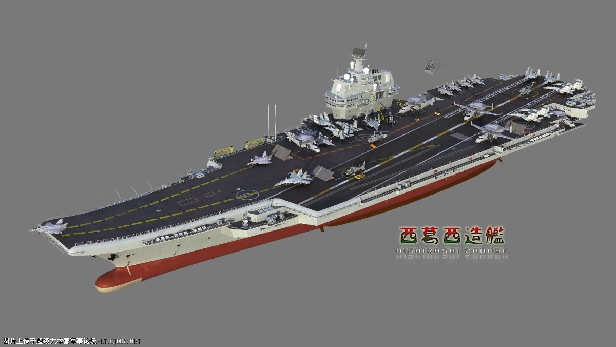 Type 003 (?) - Porte-Avions CATOBAR Conventionnel China+aircraft+carrier+2011%252Cchinese+aircraft+carriers%252Cchina+navy+aircraft+carrier%252Cchina+first+aircraft+carrier