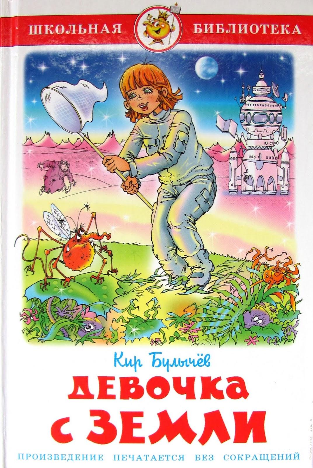 Зверополис друзи - 4 года на Мой Мир@Mail.ru