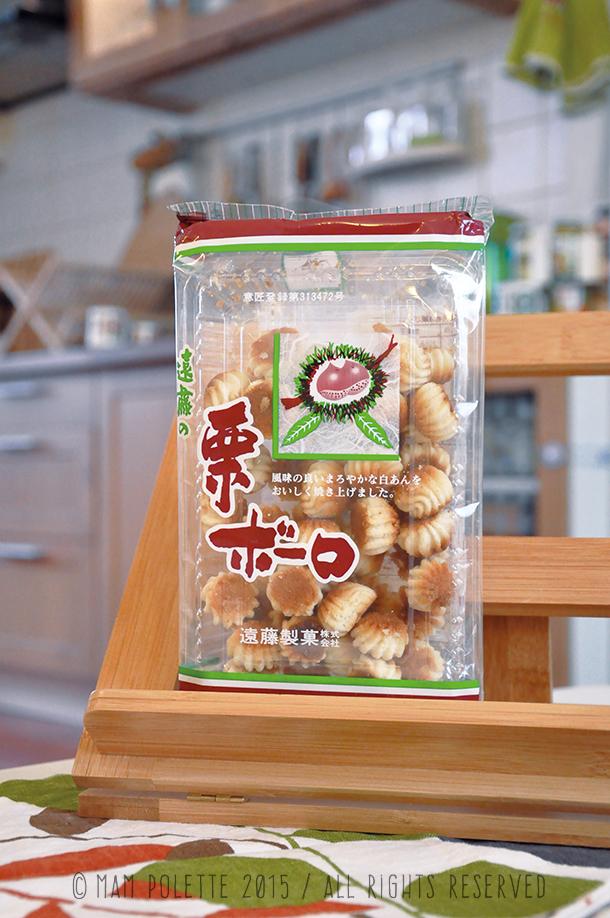 Emballage-de-biscuit-japonais-à-la-châtaigne-dagashi