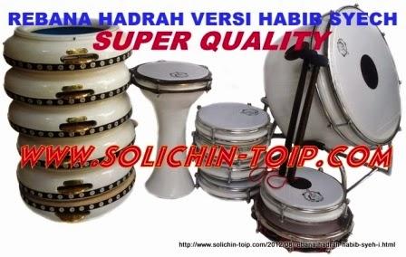 http://www.solichin-toip.com/2012/08/rebana-hadrah-habib-syeh-i.html