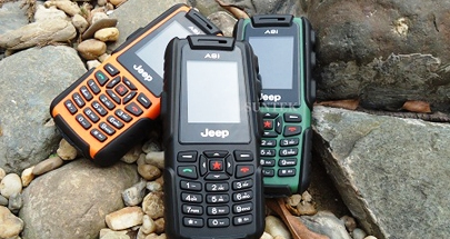 Walkie Talkie Mobile Coming Soon