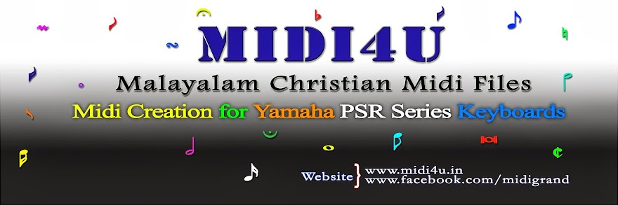 MALAYALAM CHRISTIAN DEVOTIONAL MIDI  SONGS
