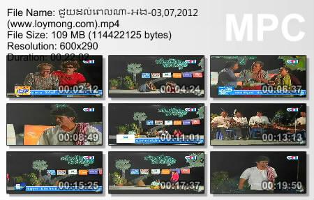 Comedy CTN - Chuoy Dol Pel Na (03.07.2012)