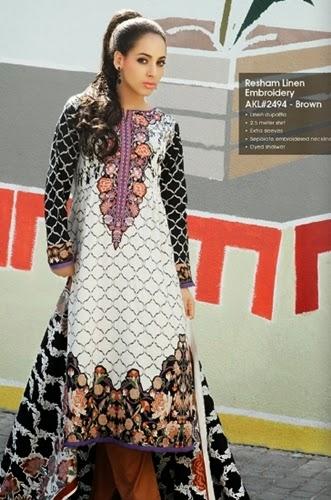 AlKaram Winter Glamorous 2014-15 Vol-1