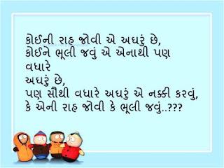 dinkar mehta jokes mp3 free