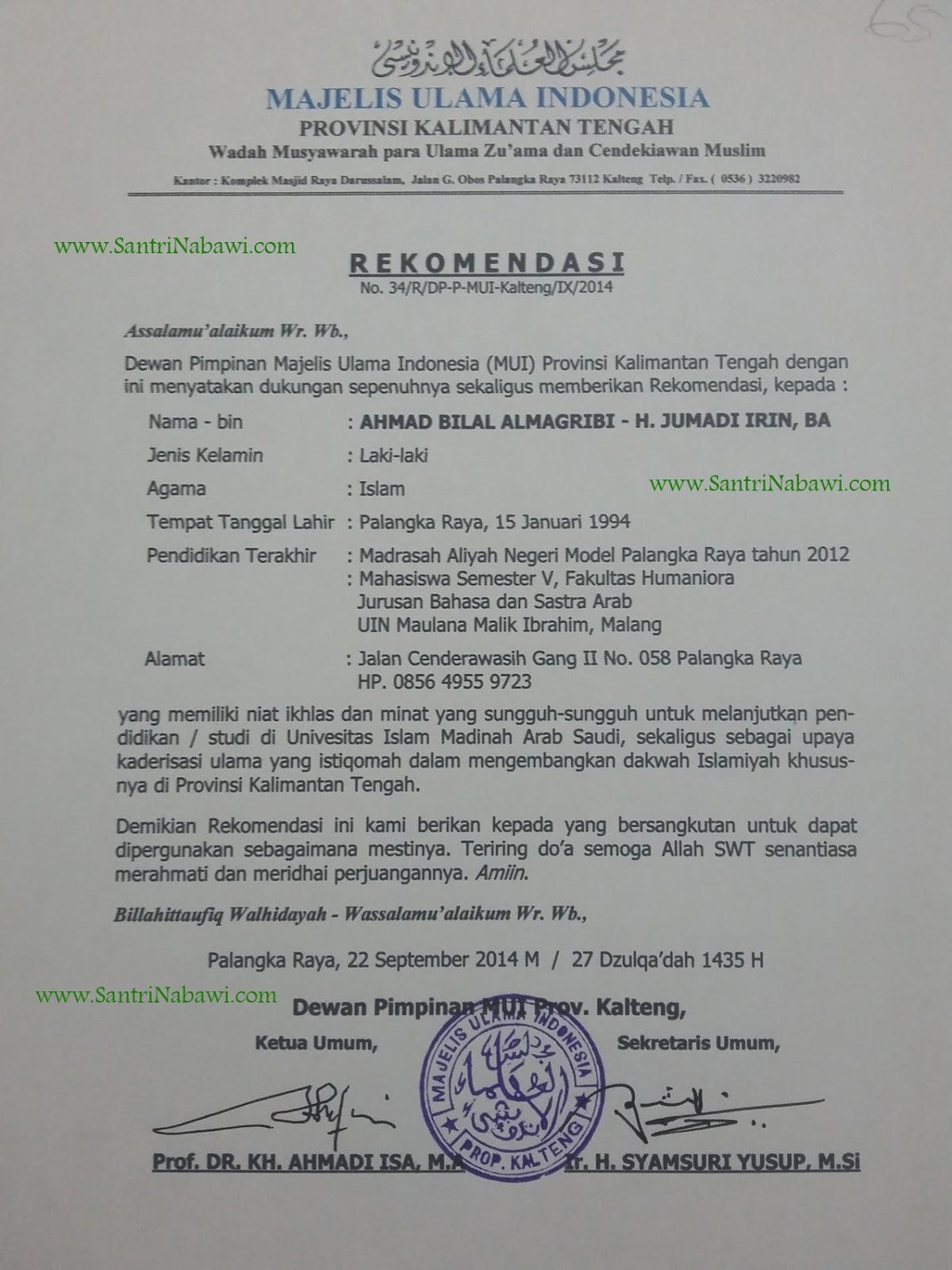 Contoh Rekomendasi Kuliah di Arab Saudi   Santri Nabawi ...