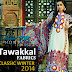 Tawakkal Fabrics Classic Winter Collection 2014-2015 | New Designer & Embroidery Viscose Dresses