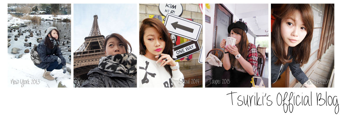 Tsuriki's Official Blog   Lifestyle and Beauty Blogger from Singapore