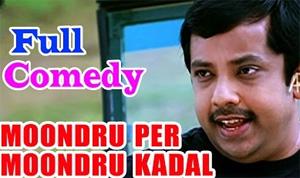 Moondru Per Moondru Kaadhal Full Comedy | Vimal | Sathyan | Muktha Bhanu