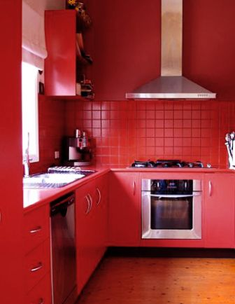 Cabinets for kitchen pictures of red kitchen cabinets for Red kitchen cabinets