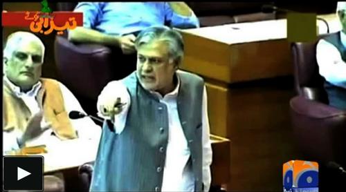 Tezabi Totay Ishaq Dar vs Shah Mehmood Qureshi
