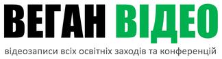 Веганство в Україні  ●  Відеоканал