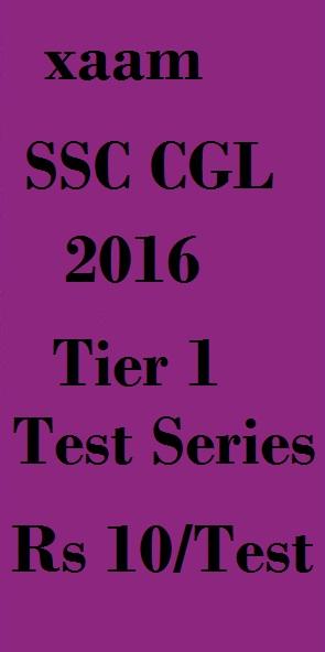 SSC CGL 2016 Test Series