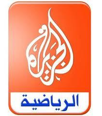 احدث تردد لقناة الجزيرة الرياضية riyadoh.jpg