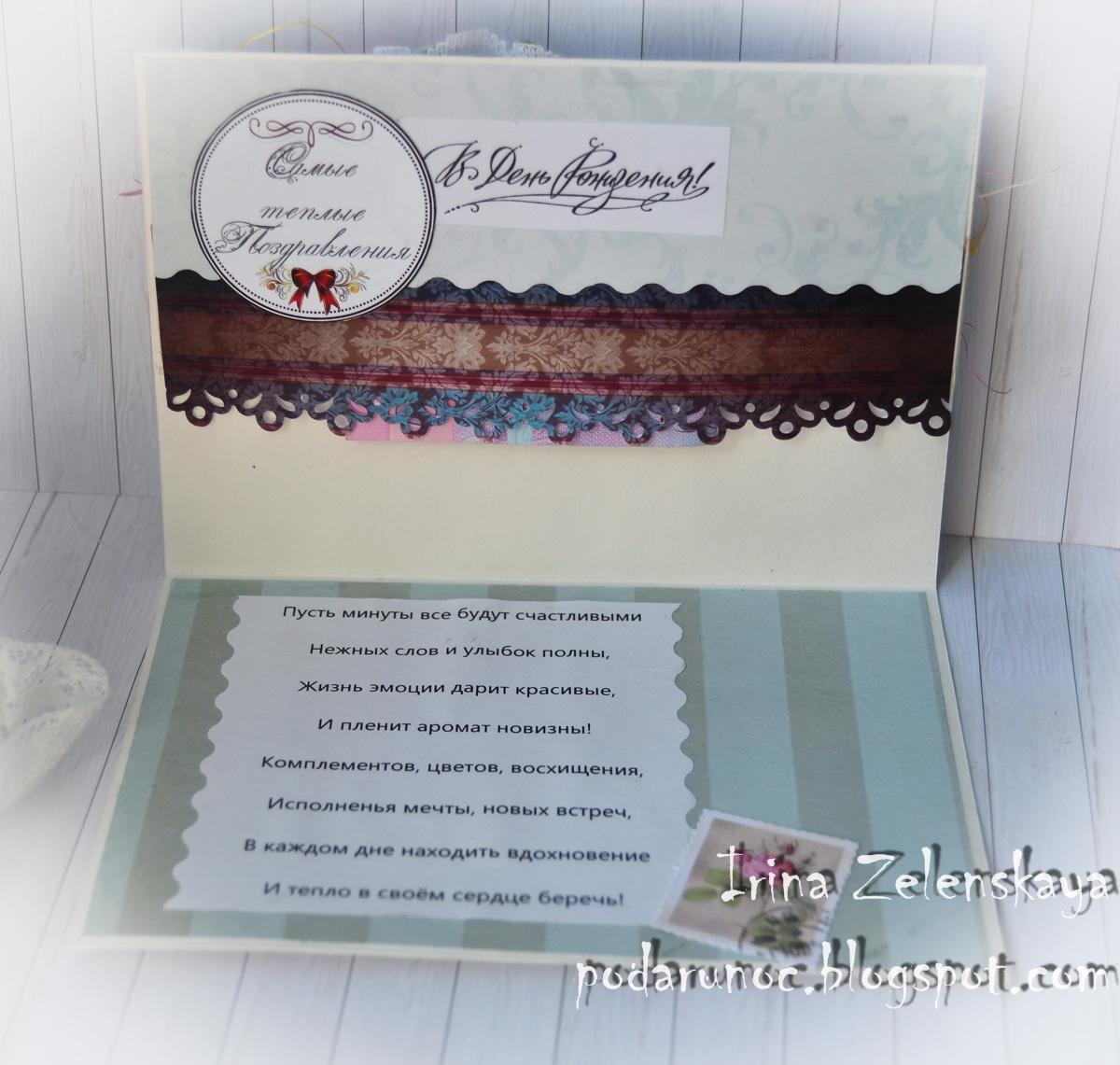 открытка ручной работы розовые розы