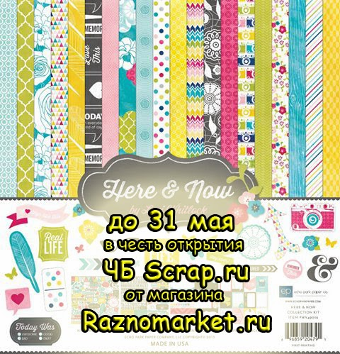 http://raznomarket.blogspot.ru/2014/03/blog-post.html