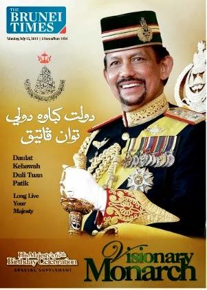 Sultan Brunei Kawal Lalu lintas