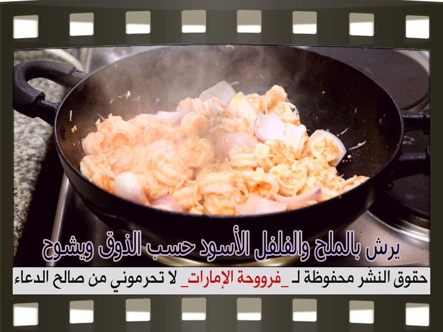http://4.bp.blogspot.com/-Zj8pzoVad0M/VYa42LVxwfI/AAAAAAAAP8k/Sa-xmmlNr3c/s1600/8.jpg