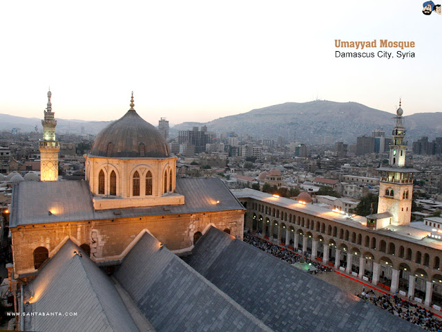 Syria Umayyad Mosque Wallpapers