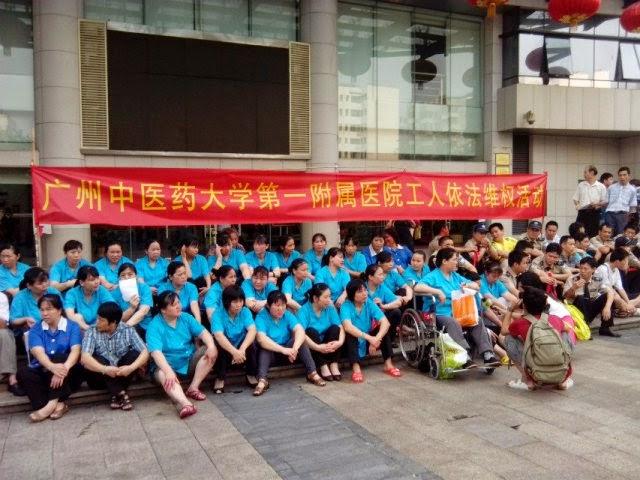 http://4.bp.blogspot.com/-ZjN3ROy3vs0/VTSrqbCrMnI/AAAAAAAAAMo/t25IT3LHB9A/s1600/female-worker-china.png
