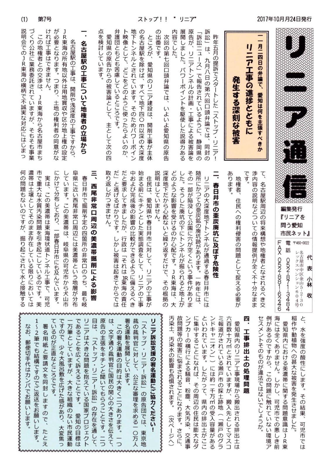速報 - 毎日新聞のニュース・情報サイト