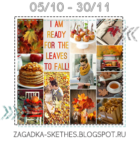 http://zagadka-skethes.blogspot.ru/2015/10/blog-post.html